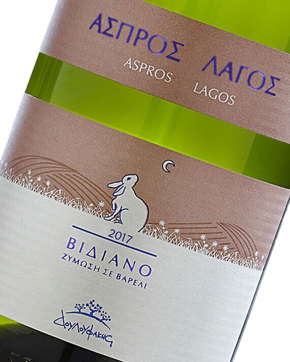 Aspros Lagos White wine from Vidiano grape variety