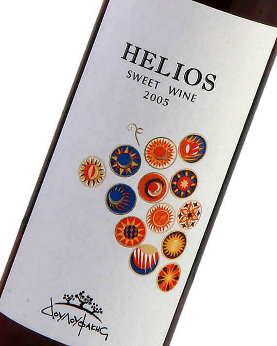 Helios Red Sweet wine