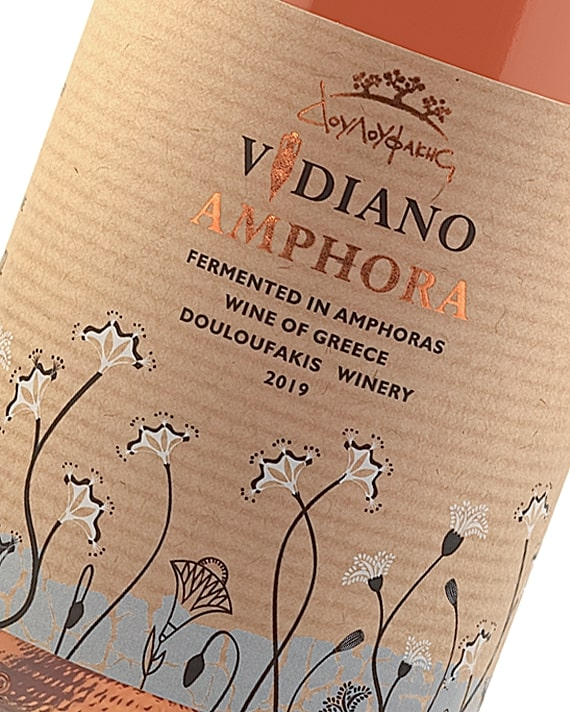 Amphora Vidiano wine from Vidiano grape variety